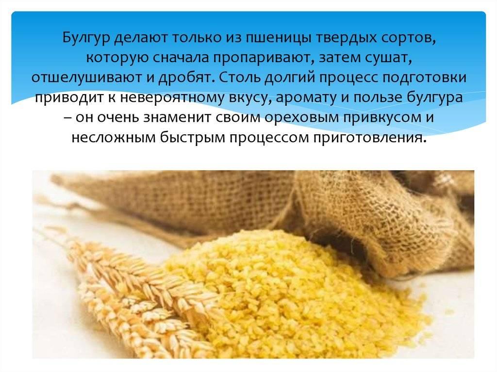 Золотая каша для кормящей мамы: вся правда о пшёнке