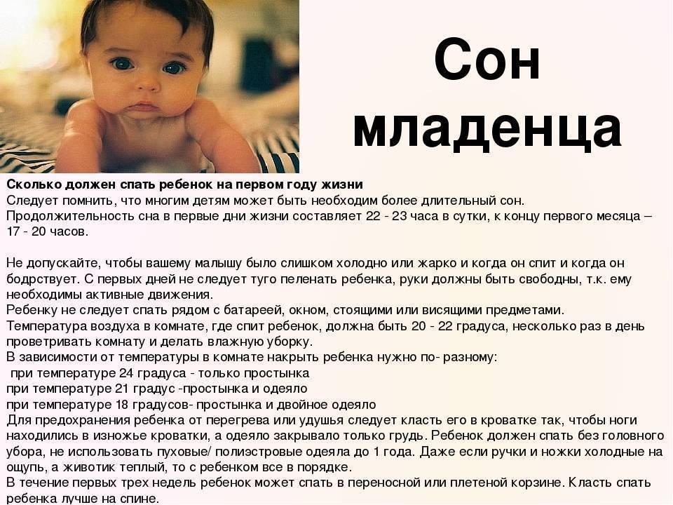 «правильный» стул у грудничка: каким он должен быть? - mums.ru