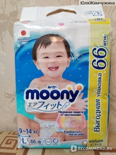 Полный обзор подгузников moony: виды, размеры, цены, отзывы