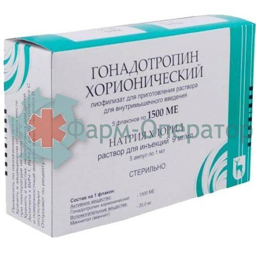 Гонадотропин хорионический в саратове - инструкция по применению, описание, отзывы пациентов и врачей, аналоги