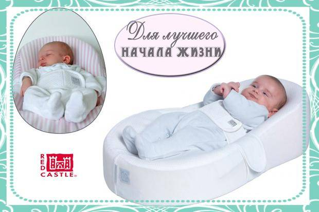 Выбираем матрас-кокон для новорожденных