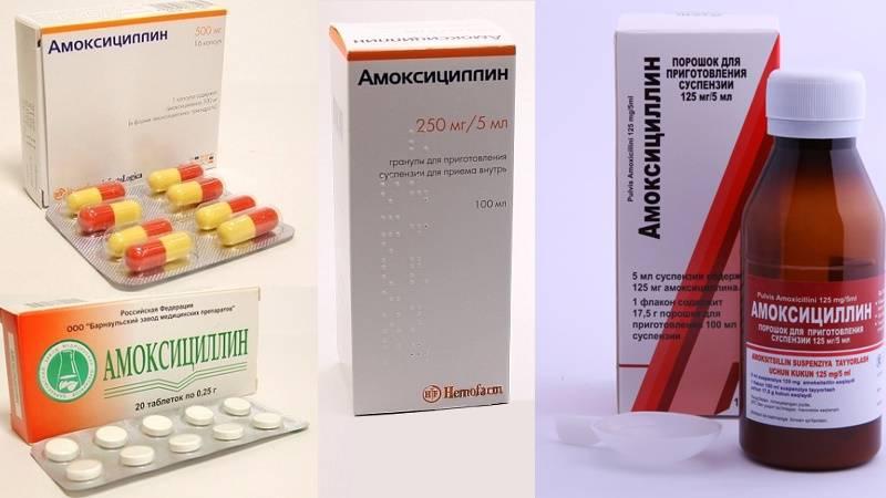 Амоксиклав или солютаб medistok.ru - жизнь без болезней и лекарств medistok.ru - жизнь без болезней и лекарств