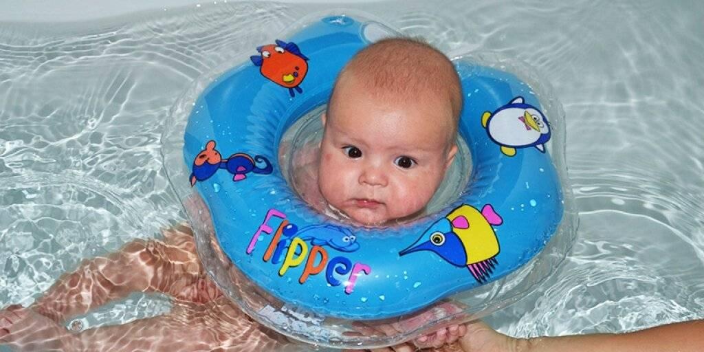 Когда новорожденного можно купать с кругом: плюсы и минусы