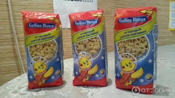 Запеканка из вермишели, как в детском саду: самые вкусные рецепты для взрослых и детей
