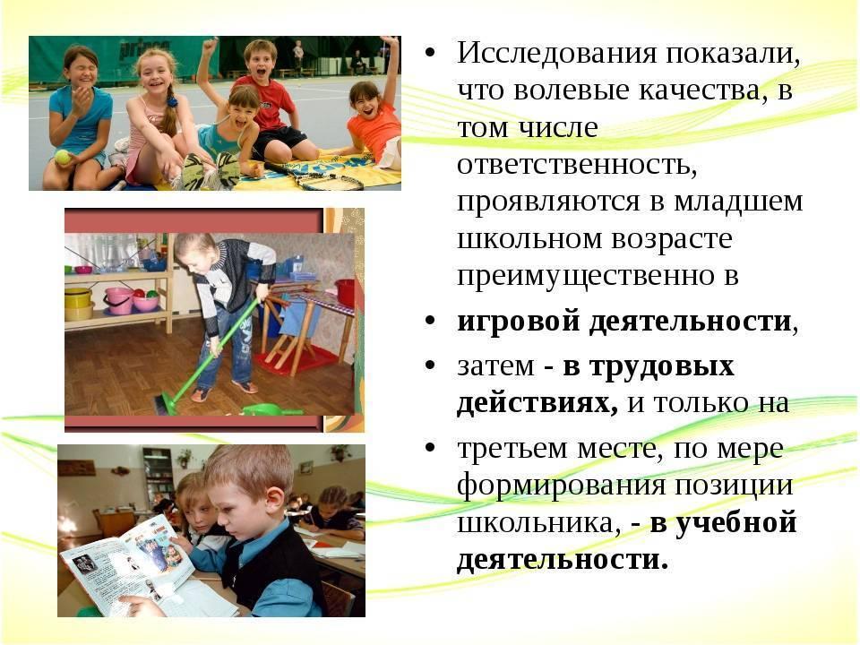 Развитие самостоятельности у ребёнка: методы, советы