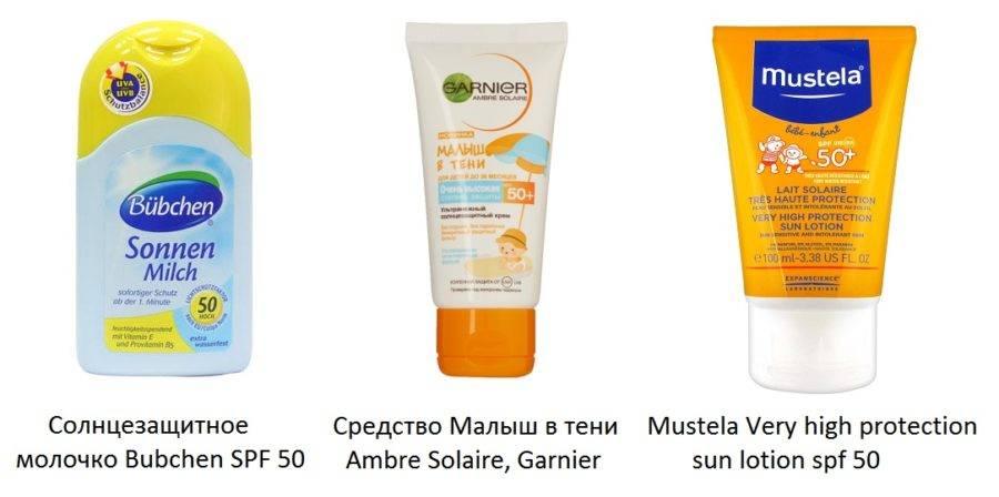 Рейтинг солнцезащитных кремов для детей до года и старше: как выбрать лучшую защиту от солнца?