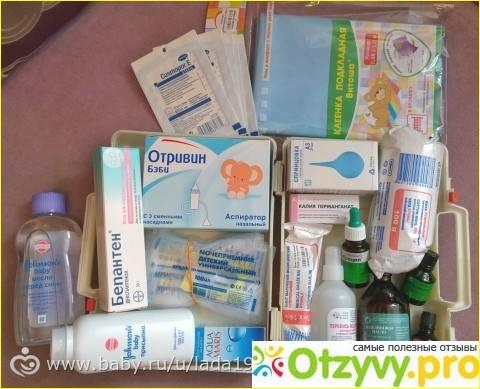 Список самых необходимых средств для аптечки новорожденного