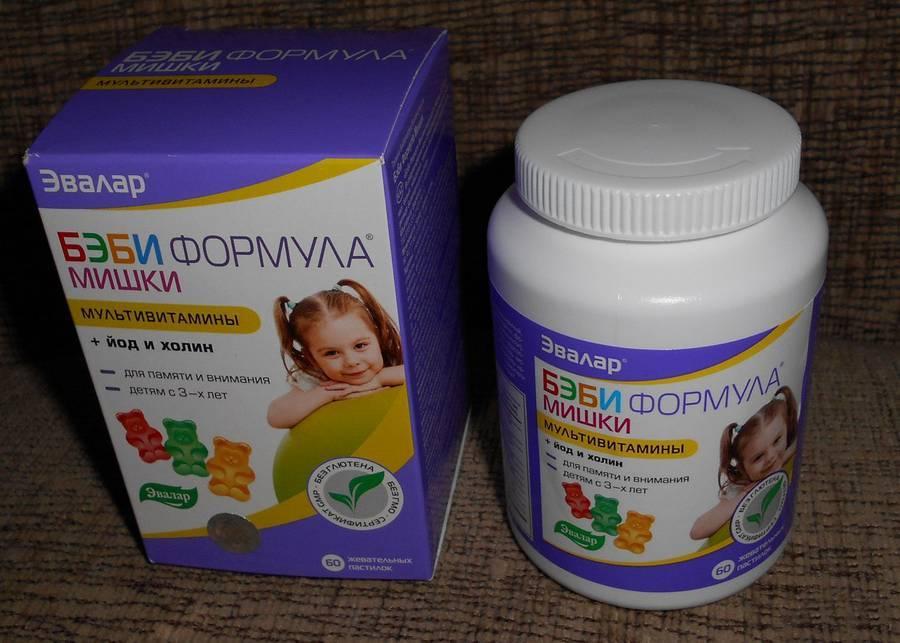 Какие витамины лучше подходят для детей 8 лет?