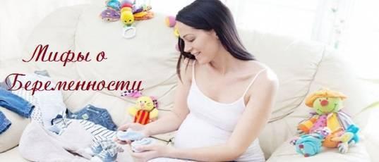 Топ-20 нелепых вопросов беременным