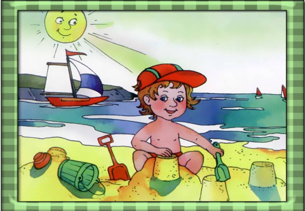 Дети на пляже: польза, опасность, когда начинать? | медицинская энциклопедия