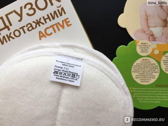 Рейтинг подгузников 2021 года: обзор (топ-16) лучших изделий для малышей
