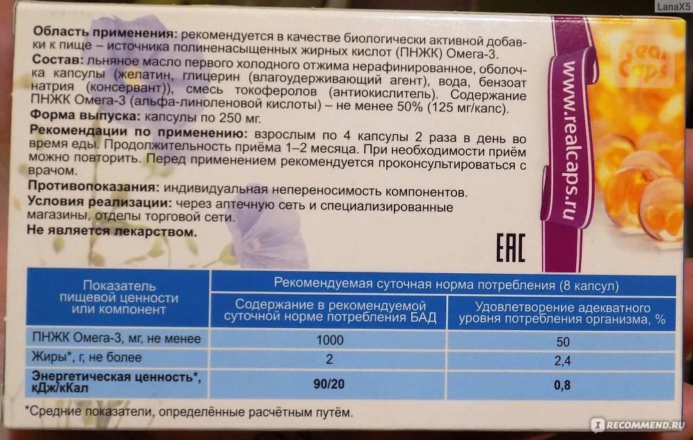 Можно ли при грудном вскармливании сушки с маком - onji.ru