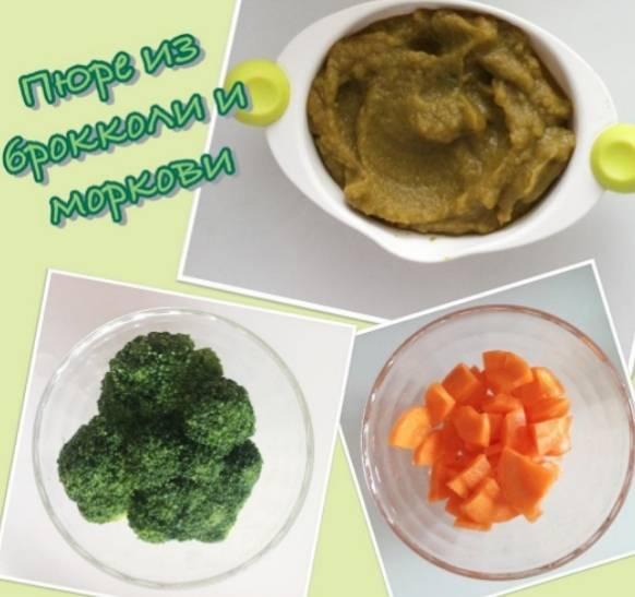 Брокколи для первого прикорма: как приготовить, как давать грудничку
