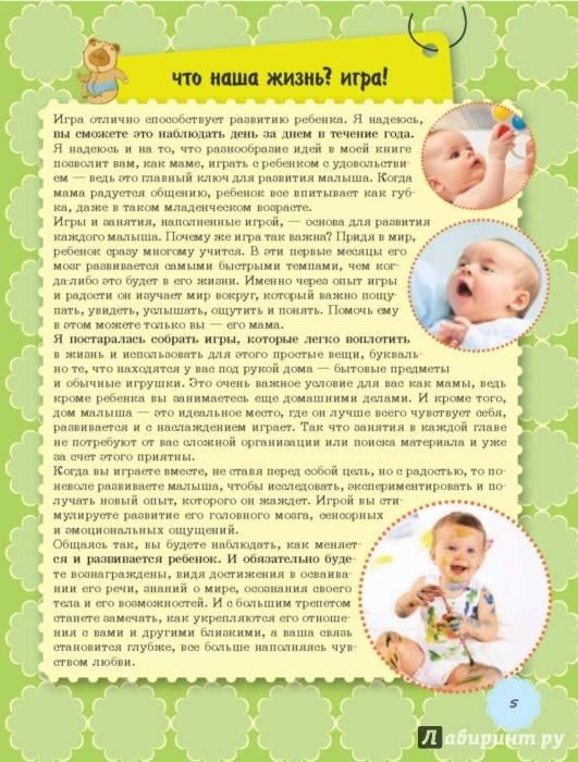 Чем занять ребенка в 1,5 года