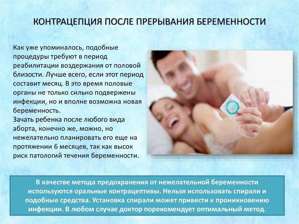 Флюорография при планировании беременности: вредно или нет?