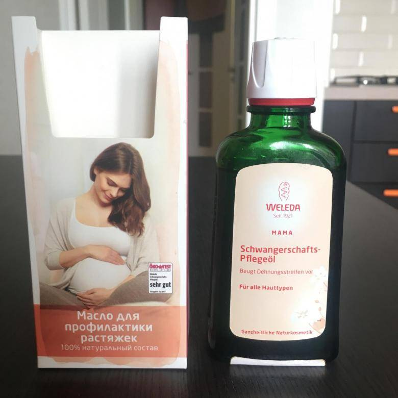 Миндальное масло от растяжек: отзывы и применение при беременности