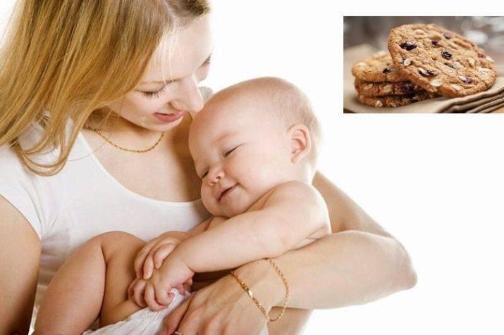 Шоколад при грудном вскармливании: можно ли есть кормящей маме?