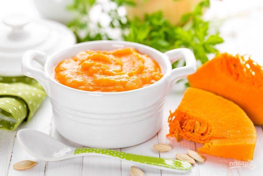 Пюре из тыквы - рецепты с фото. как приготовить тыквенное пюре для детского питания, на зиму или на гарнир