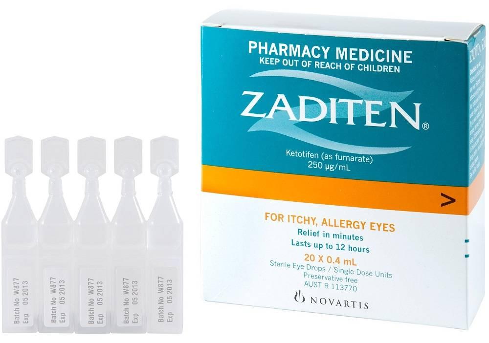 Самые эффективные глазные капли при аллергии