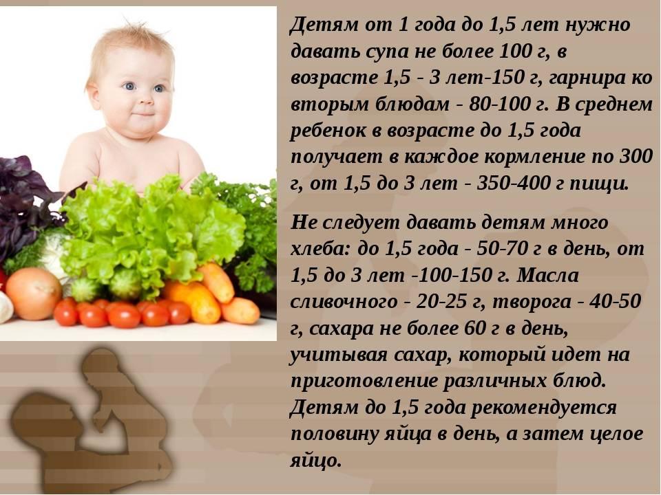 6рецептов супов для самых маленьких