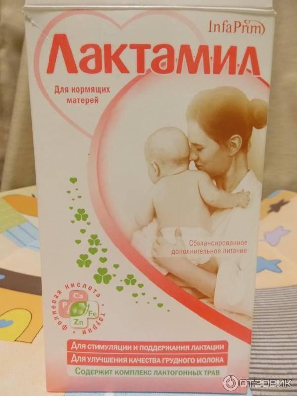Чем лечить горло кормящей маме: разрешенные таблетки, процедуры и режим лактации