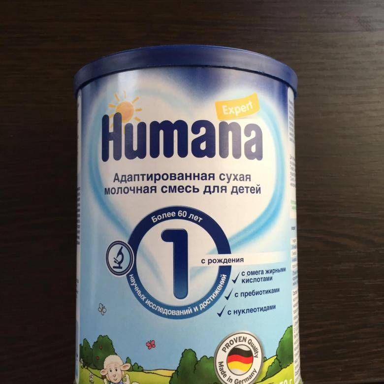"""Смесь """"хумана"""" (humana): виды, состав, отзывы. смесь """"хумана"""" для новорожденных"""