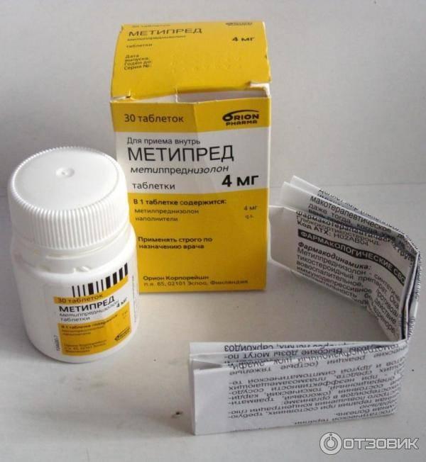 Метипред - инструкция по применению, описание, отзывы пациентов и врачей, аналоги