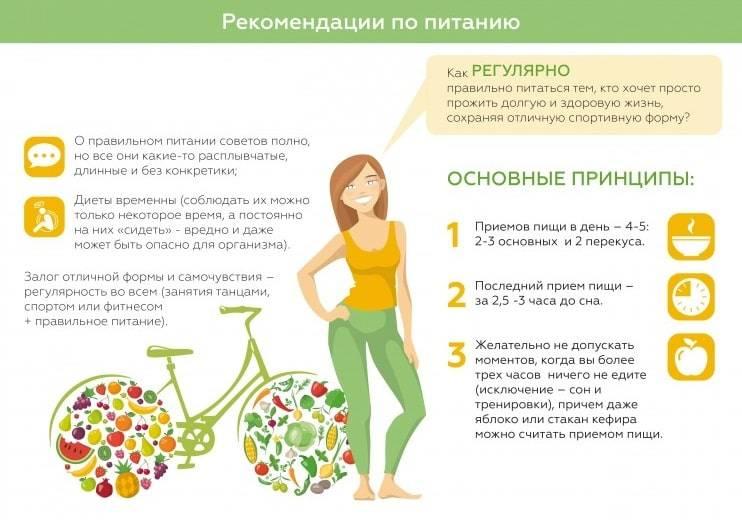 Зарядка для мамы. как быстро похудеть после родов | здоровье | аиф челябинск