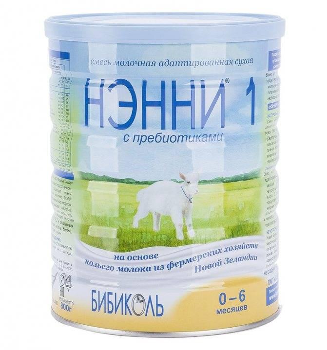 Сравнение смесей на козьем молоке