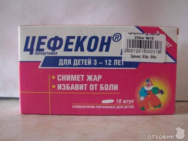 Какое жаропонижающее дать ребенку: нурофен или парацетамол?
