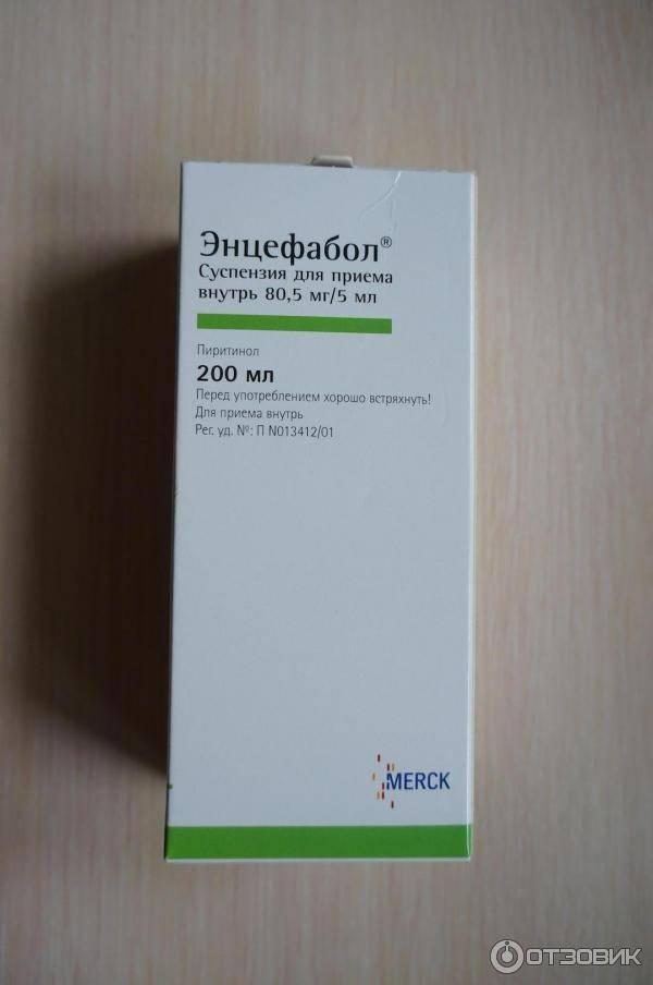 Энцефабол: описание, инструкция, цена | аптечная справочная ваше лекарство