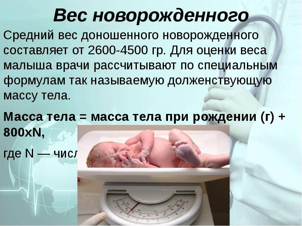 Вскармливание недоношенных и маловесных детей после выписки из стационара