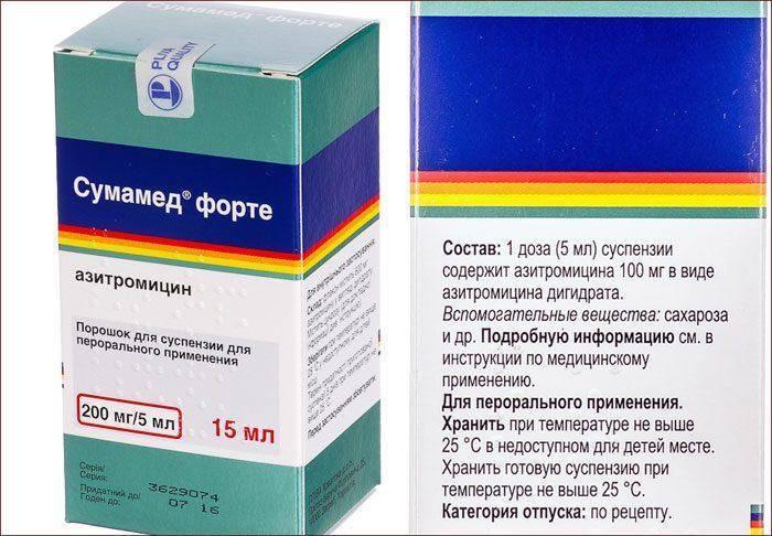Сумамед таблетки диспергируемые 500 мг 3 шт.