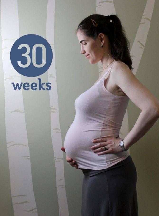 30 неделя беременности: узи плода на 30 неделе