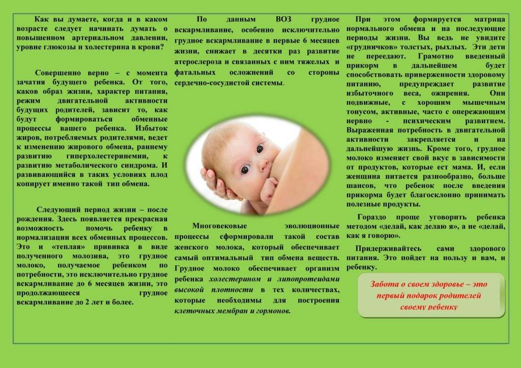 Ребенку 11 месяцев: развитие, режим, питание, меню