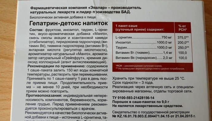 Суправит витамин c (550 мг) - инструкция по применению, описание, отзывы пациентов и врачей, аналоги