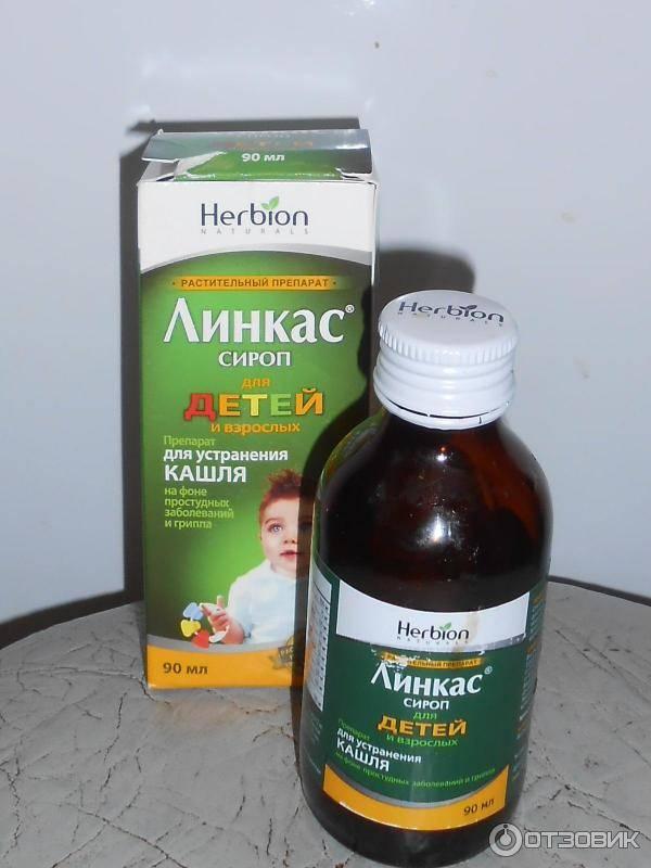 Как выбрать сироп для лечения влажного кашля для детей до года, плюсы и минусы этой формы выпуска
