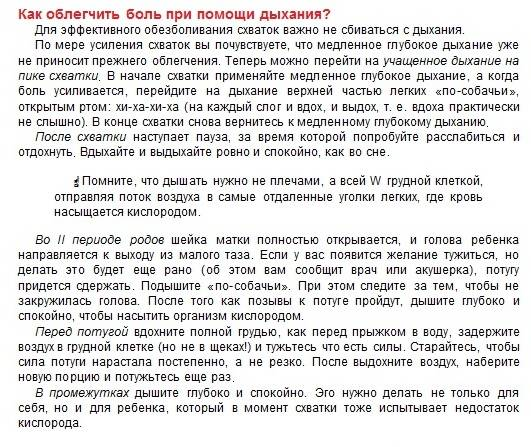 Что такое низкий и высокий болевой порог - unibeauty.ru
