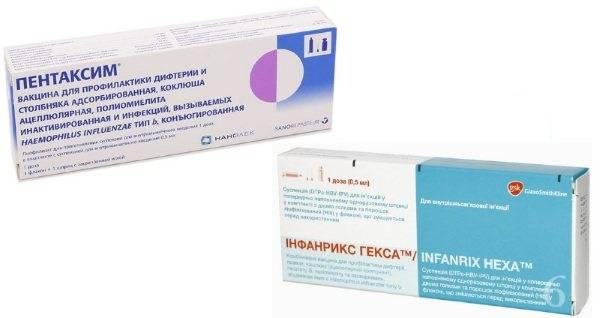Вакцины акдс, инфанрикс или пентаксим: отличия импортной от отечественной прививки
