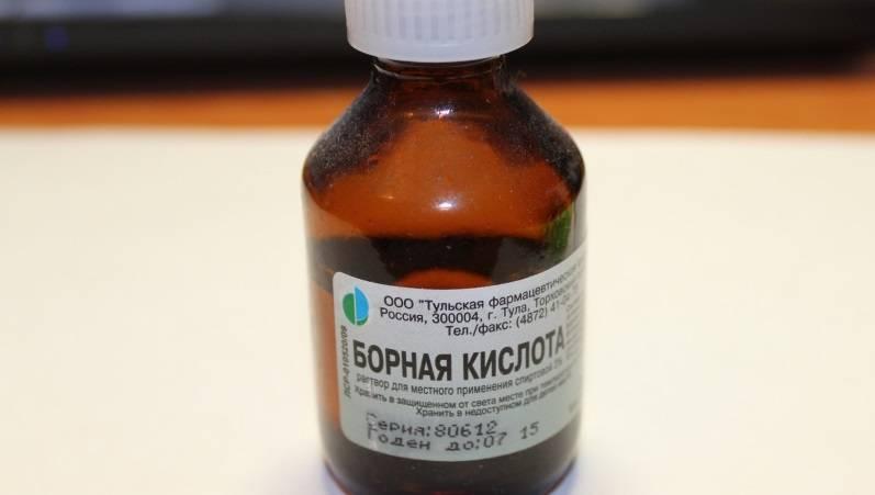 Лечение отомикоза