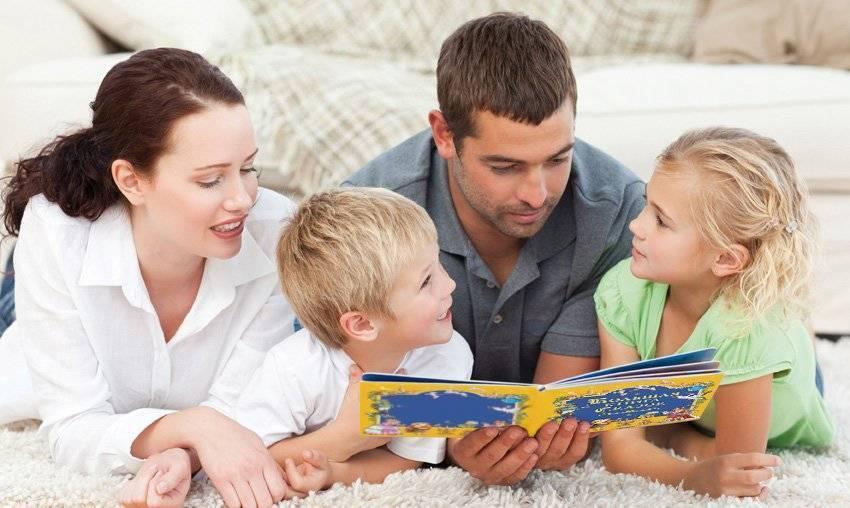 Как мягко и незаметно привлечь мужа к воспитанию ребенка