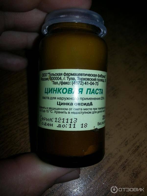 Теймурова паста - инструкция по применению, описание, отзывы пациентов и врачей, аналоги