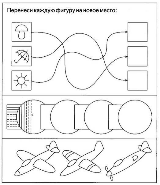 Игры для гиперактивных детей дошкольного возраста в домашних условиях