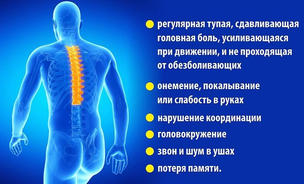Грудной остеохондроз: подробно о симптомах и схемах лечения