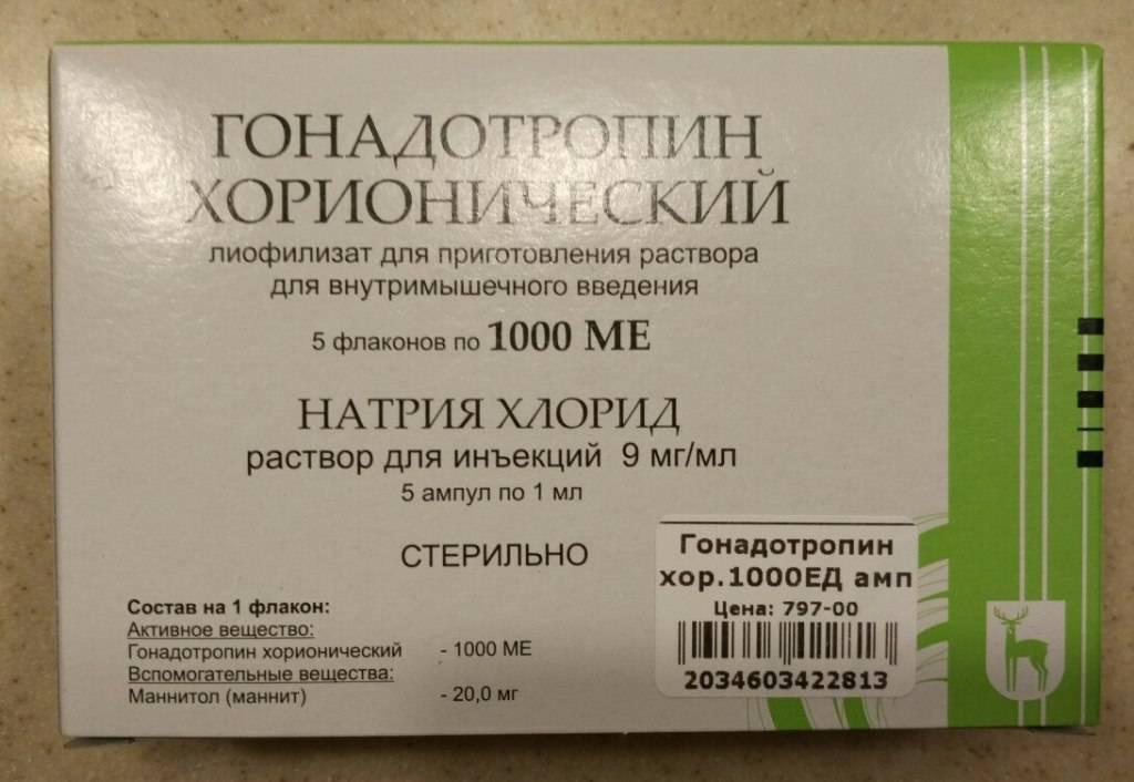 Гонадотропин хорионический в хабаровске - инструкция по применению, описание, отзывы пациентов и врачей, аналоги