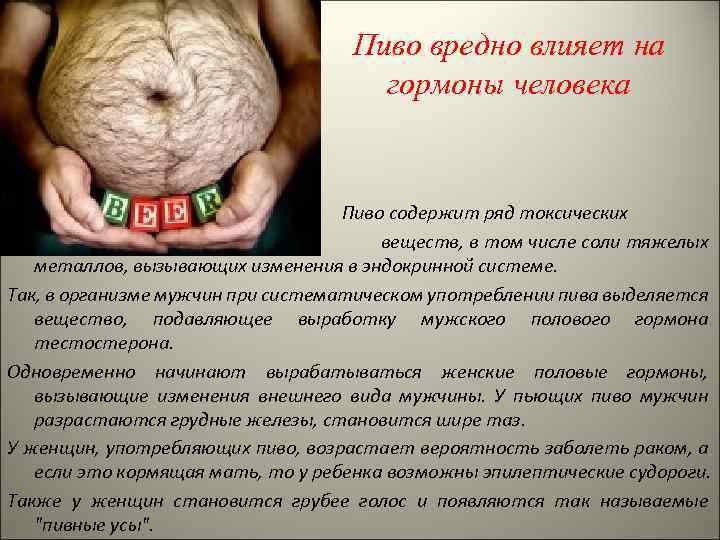 Опасноли «пьяное» зачатие   блог medical note о здоровье и цифровой медицине