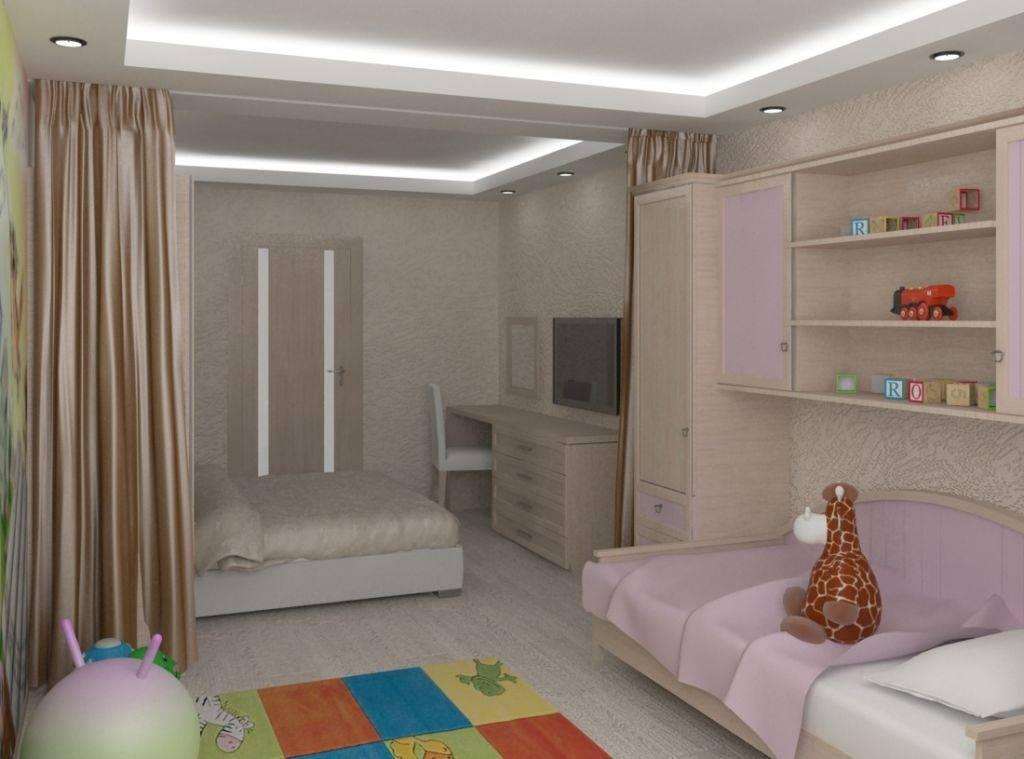Совмещаем спальню для родителей и детскую зону в одной комнате