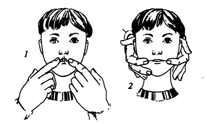 Логопедический массаж для детей раннего возраста с упражнениями