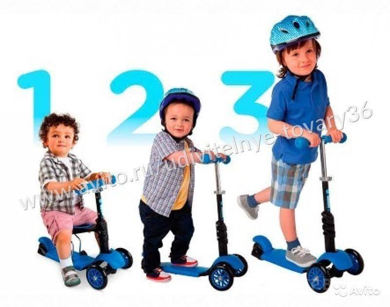 Топ 9 трехколесных самокатов для детей от 2 лет: рейтинг лучших по цене и качеству