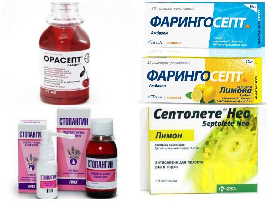 Антибиотики при ангине у детей 2, 3, 4, 5, 6 лет, можно ли вылечить ангину без антибиотиков